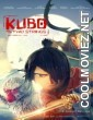 Kubo and the Two Strings (2016) Hindi Dubbed Movie
