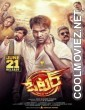 Voter (2021) Hindi Dubbed South Movie